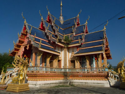 Wat Phra Banphot