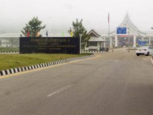 Frontière entre le Laos et la Thailande