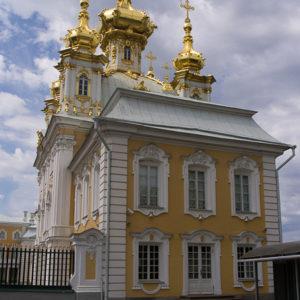 Le Palais de Peterhof