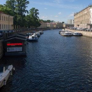Les canaux de Saint-Pétersbourg