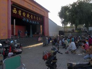 Théatre de plein air à Zhanjiankou