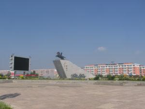 Bannière de Xiang Huang en Mongolie Intérieure
