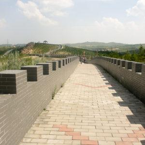 Xian de Huade : fausse muraille