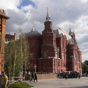 Musée historique d'Etat sur la Place Rouge