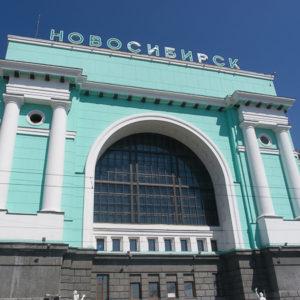Novossibirsk ....
